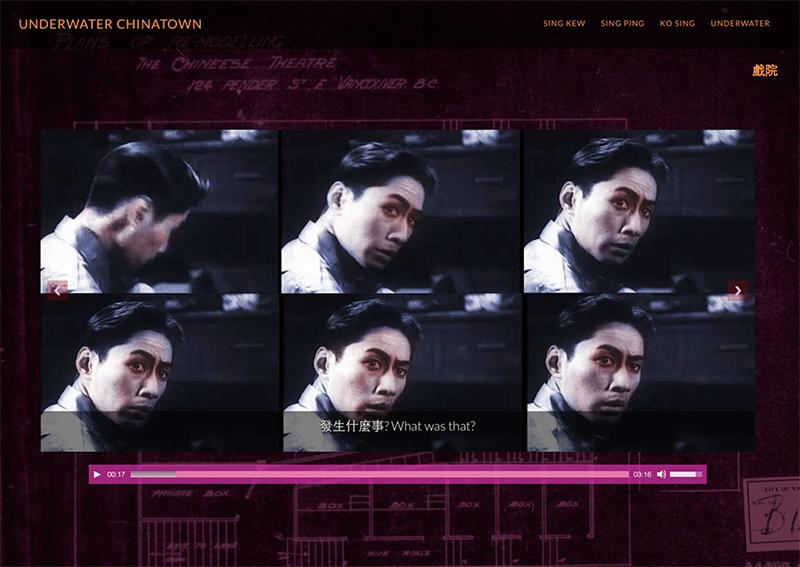 Screenshot of Ko Sing (Episode), 2016