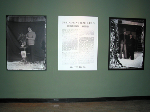 Upstairs at Wah Lee's: Portraits from the C.S. Wing Studio, Installation View at the Royal British Columbia Museum