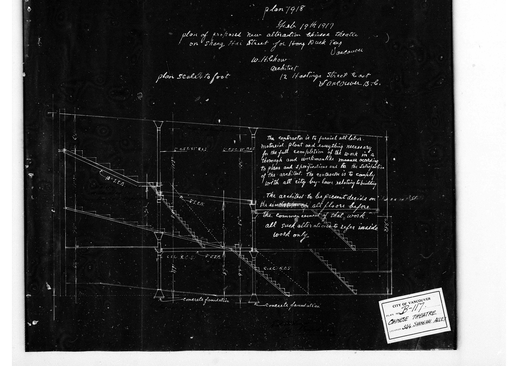Blueprint, City of Vancouver Archives
